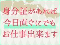 改札劇場 埼玉