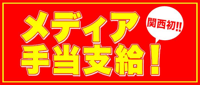 大阪はまちゃん