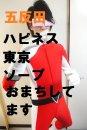 ハピネス東京の面接官