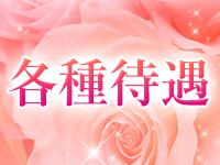 人妻カウンセラー 新小岩店
