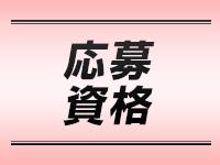 heaven's M 金沢(ヘブンズエム)