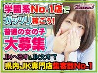 Lesson.1 松山校