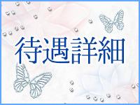 北九州人妻倶楽部