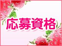 いちご倶楽部(山口~防府~宇部)