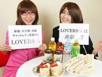 LOVERS-A(ラバーズエー)