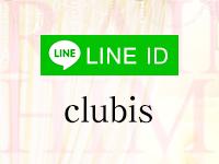 club I's