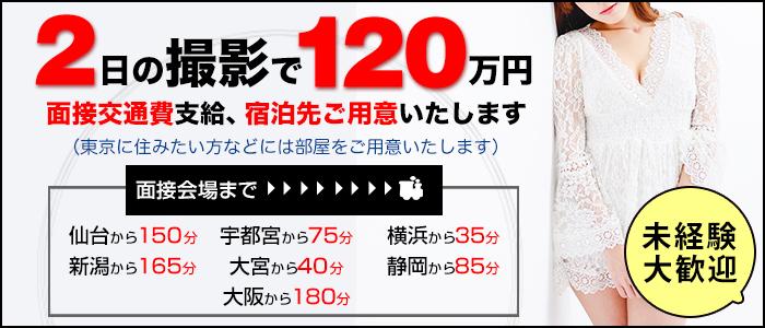 未経験・株式会社イズバサジャパンリミテッド