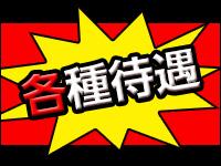 JAPON 別府店
