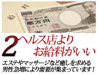 手コキジェンヌ 梅田店