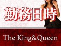 The King & Queen Tokyo