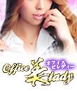 甲府office美lady