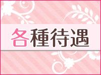 熊本ガールズコレクション