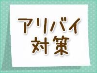 きらきら~stars