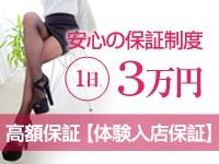 white kiss me 高松店