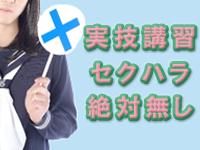 錦糸町キスミー