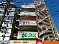 熊本 キュートクラブ