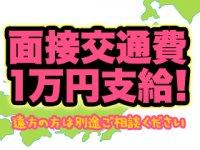 小岩・錦糸町セレブアロマリアージュ