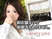 LIBERTY LOVE神戸