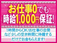 Asahikawa Lipclub~2016~