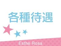 エステローザ
