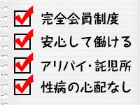 姫路Lover