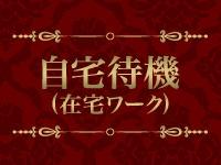 マリーマリー広島店(カサブランカG)
