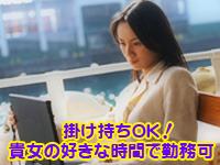 大阪☆出張マッサージ委員会