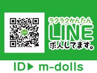 神戸M-Dolls