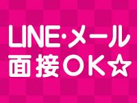 LINE面接OK☆
