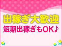 五反田ミルクハート