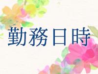 宮崎美熟女デリヘル