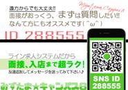 みずたま☆キャンパス8