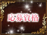 ムラムラM字妻 宇都宮店
