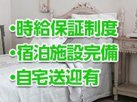 西船橋 快楽M性感倶楽部