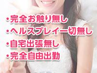 錦糸町 快楽M性感倶楽部