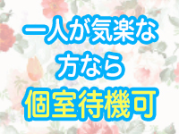 町田ねむり姫