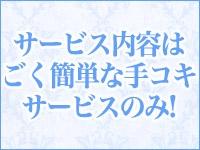 ○コキ クリニック
