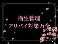 桜舞~東京