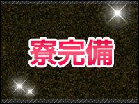 黒崎 OIRAN