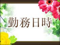 大宮 Orangerie-オランジュリー-