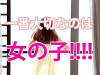 風俗の神様 梅田店