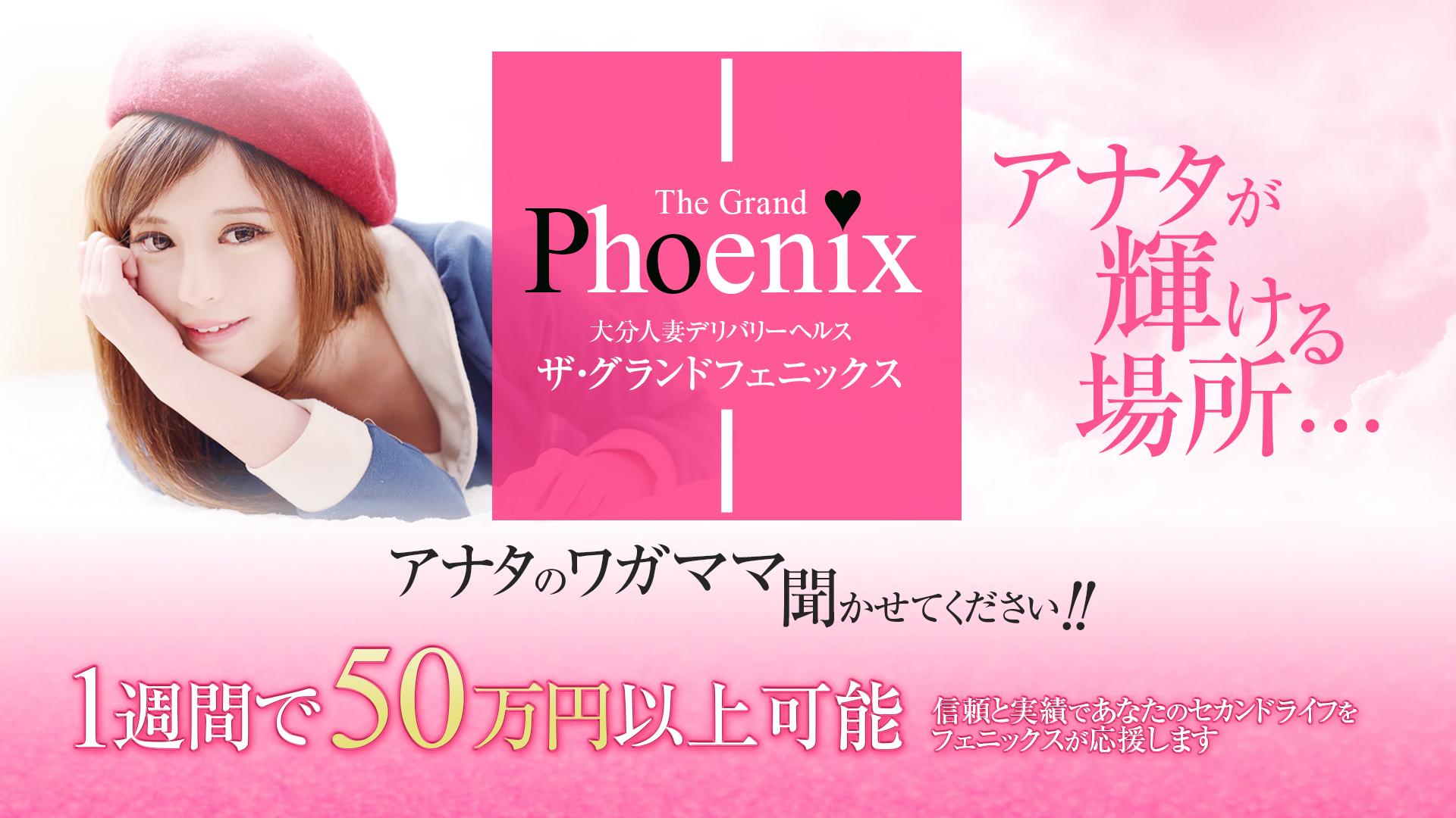 The Grand Phoenix