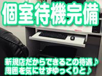 ときめき乙女ロード 新宿店