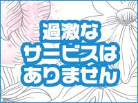 オトナリッチ 京都店