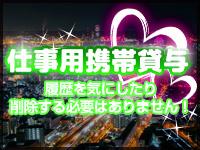オトナのマル秘最前線!!
