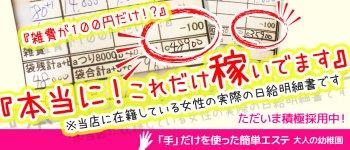 大人の幼稚園 渋谷