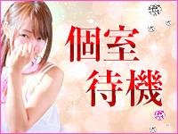 神戸性感エステOTONARICH 神戸店