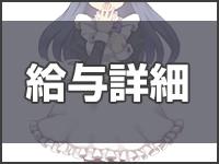 大塚JOBグループ