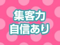ストロベリー(中・西讃)