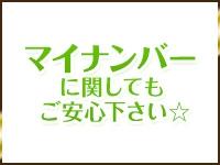 素人専門店ぱぴよん-AromaPapillon-